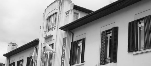 Academia de Música de Alcobaça   Alcobaça Music Academy